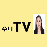 수니tv(soonytv)